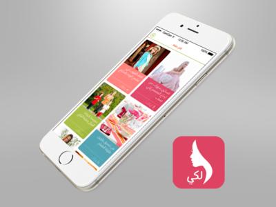 laki app